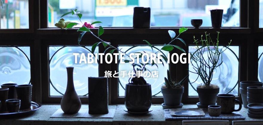 TABITOTE STORE IOGI